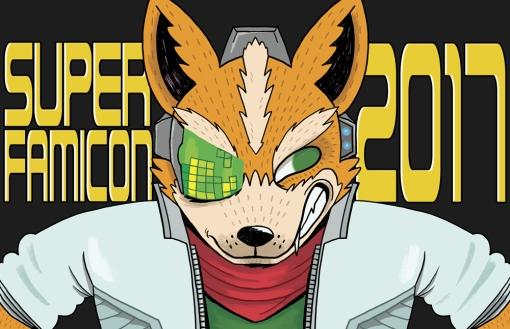 Famicon2017_Fox