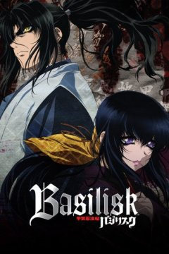 basilisk orginal series