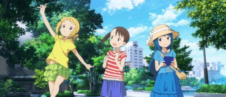 mitsuboshi-colors-key-1000x600-1501134178-1.jpg
