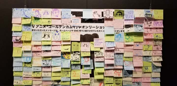 People were able to draw pictures or write notes and post them on the wall!